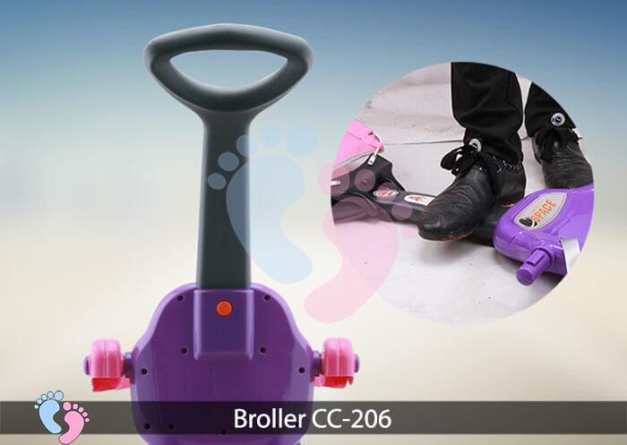 Xe chòi chân trẻ em Broller CC 206 10