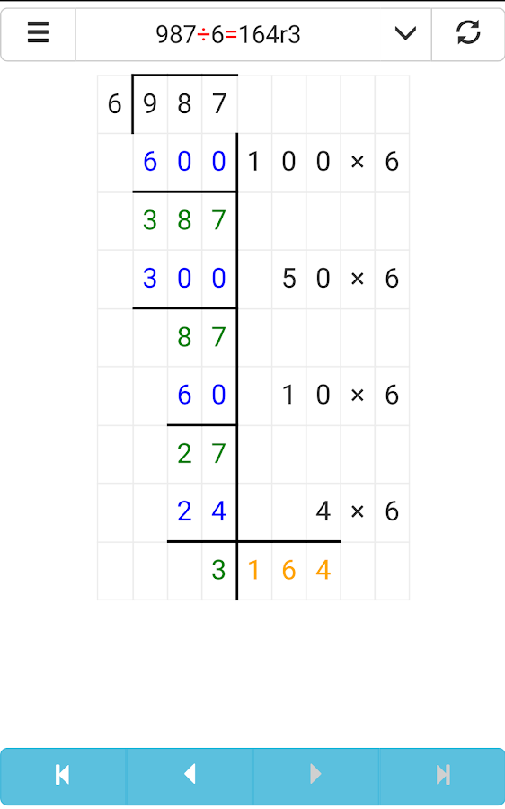 Math (Division) Step By Step - Android Apps on Google Play