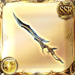 SSR剣_オートクレール