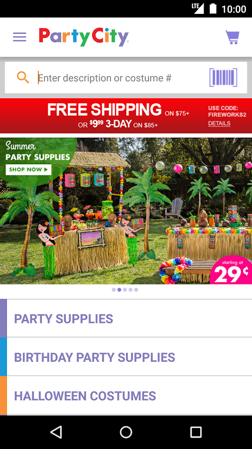 Party City- screenshot