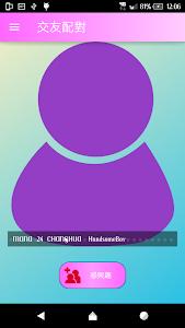 玩友 screenshot 1