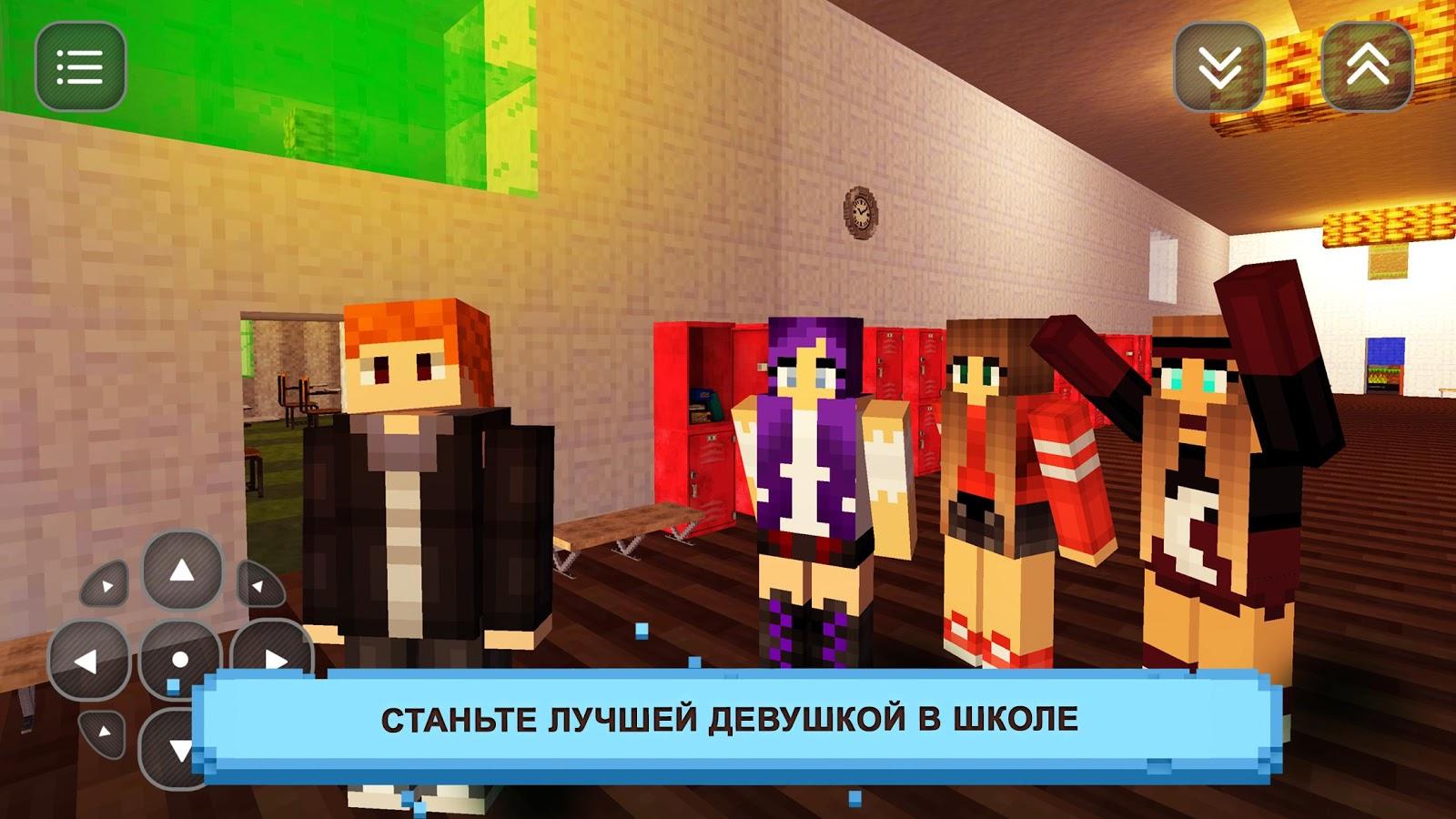 Русские девочки переодеваются в раздевалке школы видео фото фото 572-731