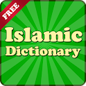 Islamic Dictionary Pro: FREE !