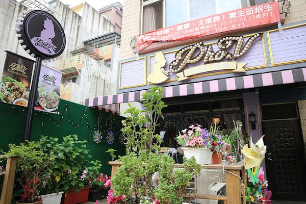 PhoV 弗薇越式餐廳。像咖啡廳&Bar的越南料理餐廳