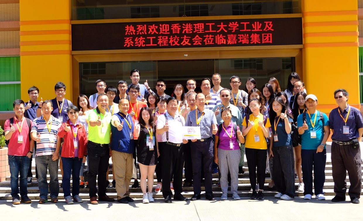 Technical Visit to China Ka Shui Factory