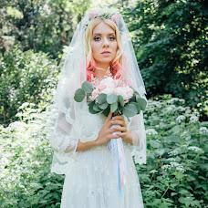 Wedding photographer Marina Kozinaki (MarinaKozinaki). Photo of 06.10.2015