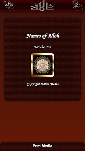 Names of Alloh - English