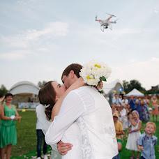Wedding photographer Natalya Ligay (Ligay). Photo of 09.02.2016