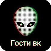 Search Face, поиск по фото в ВК Android APK Download Free By Гости