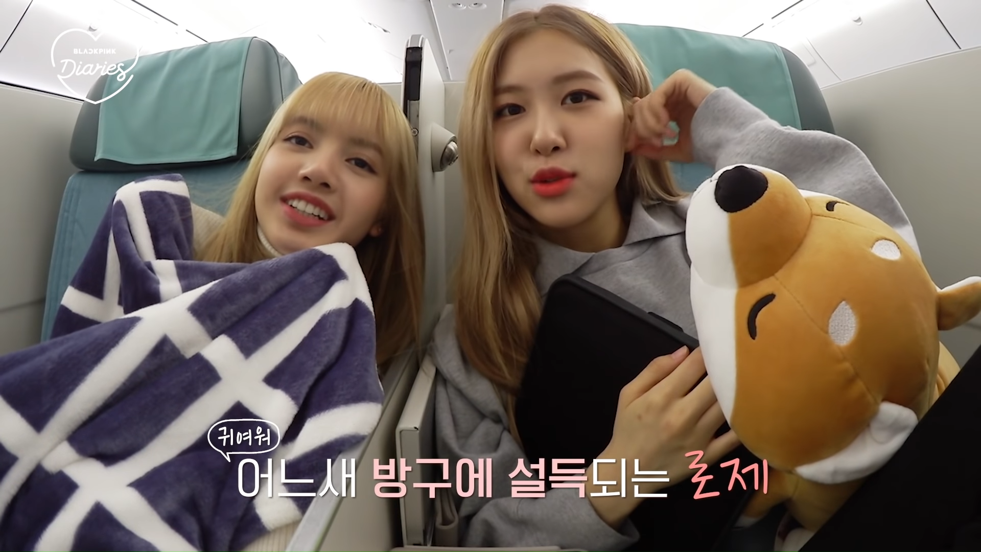 BLACKPINK - 'BLACKPINK DIARIES' EP.6 1-17 screenshot