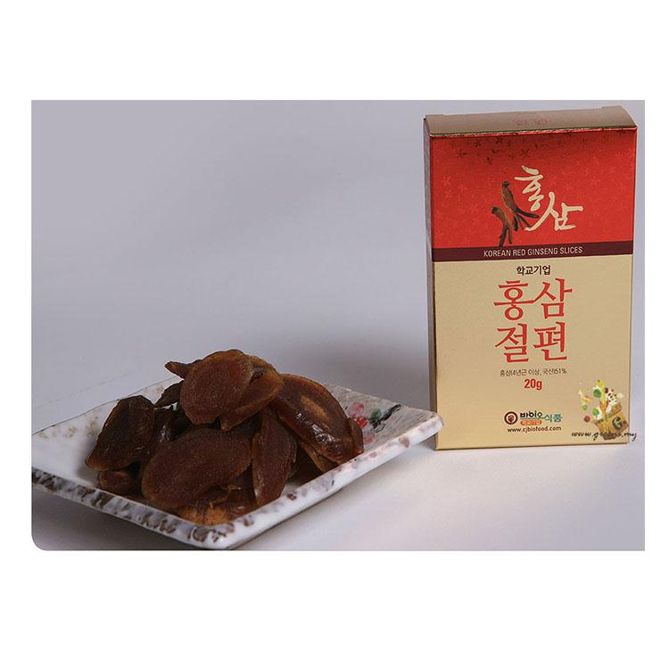 Korea Red Ginseng Slices 高丽参蜜片 (20g) by Green Surprise Enterprise