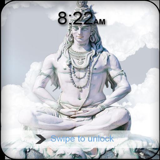 Shiva Swipe Lock