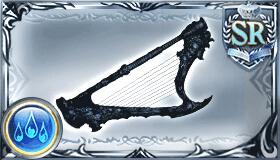 青き依代の竪琴