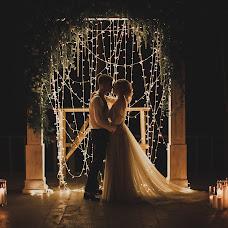 Wedding photographer Natasha Konstantinova (Konstantinova). Photo of 24.02.2017