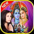 Maha Shivaratri 2018 Photo Frames Free
