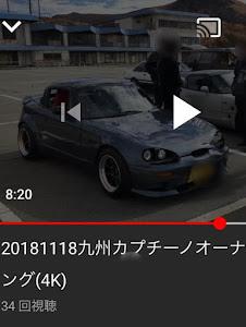 カプチーノ EA11R  平成5年式のカスタム事例画像 いっちゃんさんの2018年12月01日19:19の投稿