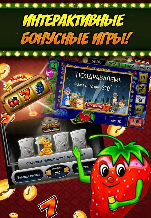 Multi wheel roulette gold игровой автомат