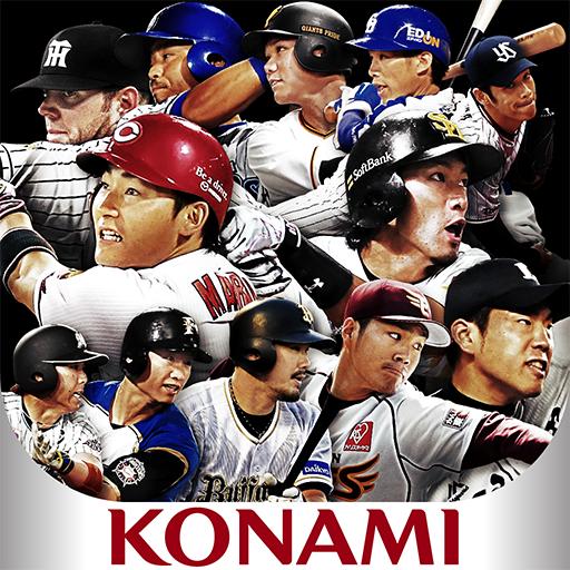 プロ野球スピリッツA (game)