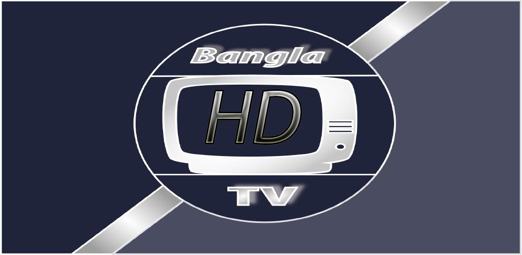 Try These Jagobd Live Tv Btv {Mahindra Racing}