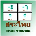 สระไทย Thai Vowels icon
