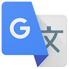 Traductor de Google icon