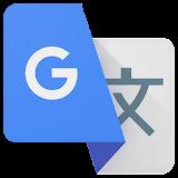 Google Translate Apk Download Free for PC, smart TV