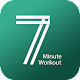Fitness - 7 Minute workout APK