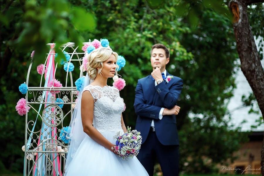 Свадебный фотограф Наталия Бренч (natkin). Фотография от 13.11.2015
