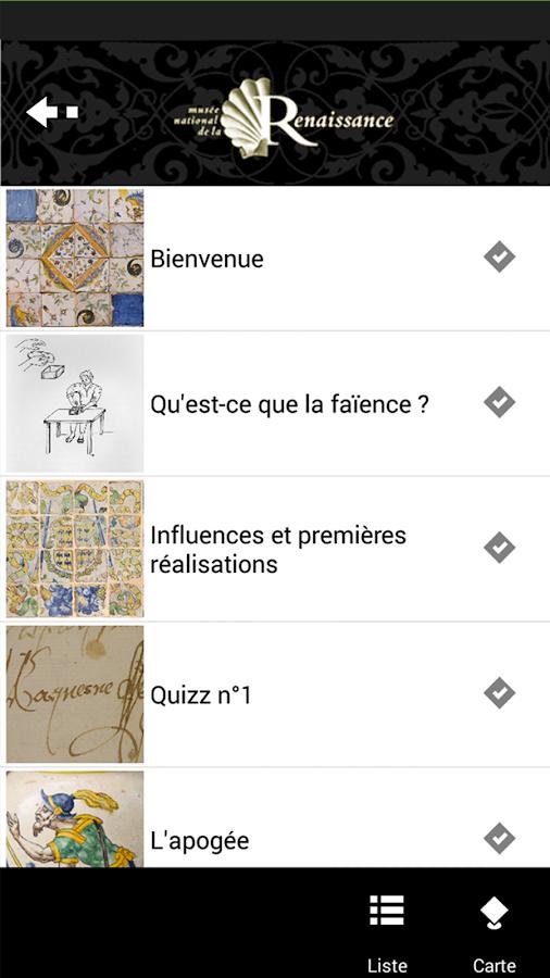 Musée National Renaissance– Capture d'écran