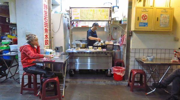 林媽媽石斑魚水餃-吃了會令人著迷的水餃