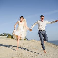 Wedding photographer Vladislav Kvitko (VladKvitko). Photo of 09.04.2018