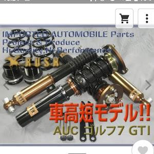 ゴルフ7 GTI  のカスタム事例画像 かっちゃんさんの2020年07月02日15:27の投稿