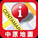 中原地圖 Centamap 手機版 icon