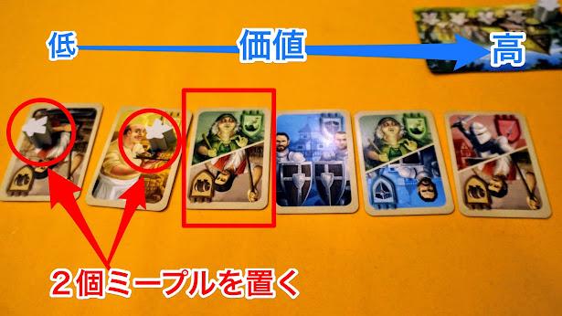 マジェスティ:カードの取り方