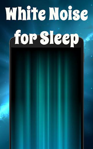 睡眠的白色雜訊