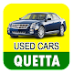 Used Cars in Quetta Download for PC Windows 10/8/7