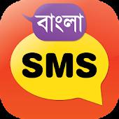 Namaz shikha bangla book