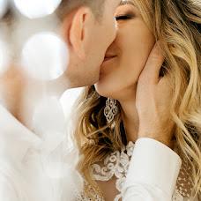 Vestuvių fotografas Mariya Timofeeva (masha). Nuotrauka 27.12.2018