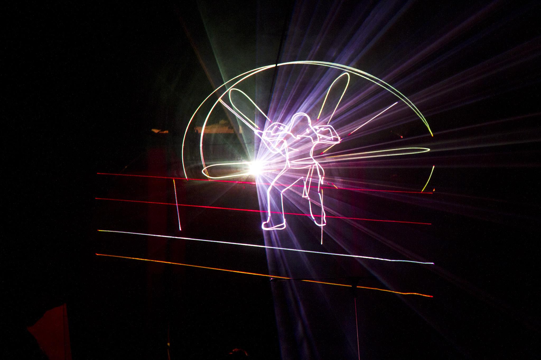 Laserus в Уфе