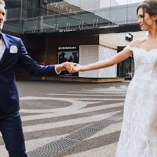 Wedding photographer Daniil Vasyutin (DaniilVasiutin). Photo of 02.05.2017