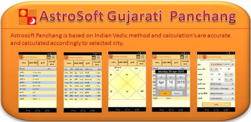 kundli software free download full version in gujarati