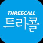 트리콜(트리콜 대리운전) icon