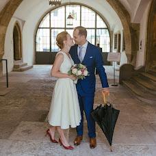Fotografo di matrimoni Daniel Kempf-Seifried (kempfseifried). Foto del 28.09.2019