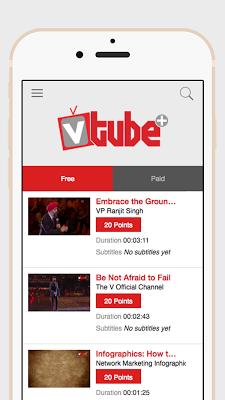 VTube+ - screenshot