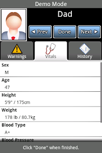 E-mergency screenshot 2