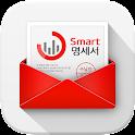 KT 스마트 명세서 icon