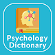 Psychology Dictionary Offline Download on Windows