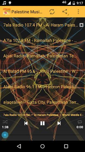 Palestine Music ONLINE