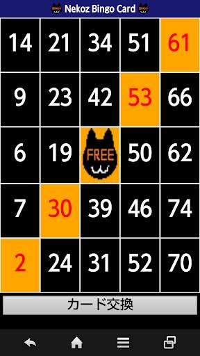 玩娛樂App|Nekoz Bingo Card免費|APP試玩