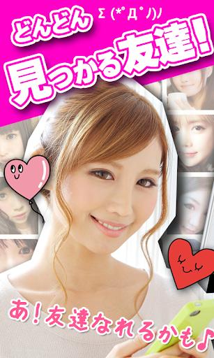 Free Apk Download - HD Wallpaper - Phone Themeshop